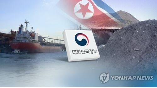 (LEAD) N. Korean coal, pig iron shipped to S. Korea, potentially in violation of int'l sanctions