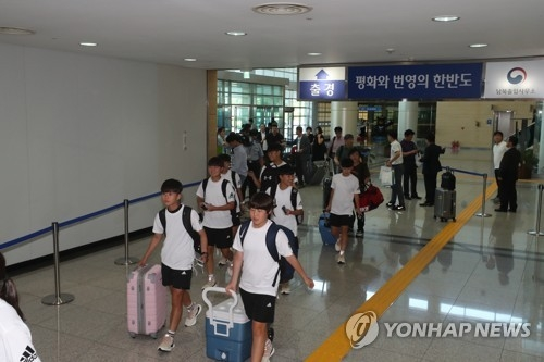South Korean youth football players travel to North Korea via the Customs, Immigration and Quarantine (CIQ) office in Paju, just south of the inter-Korean border, on Aug. 10, 2018, for an international tournament in Pyongyang. (Yonhap)