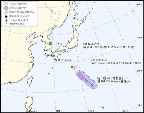The image provided by the Korea Meteorological Administration shows the 15th Typhoon Leepi's expected passage. (Yonhap)