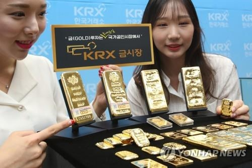 S. Korea's domestic gold price falls to lowest level in 20 months: KRX - 1