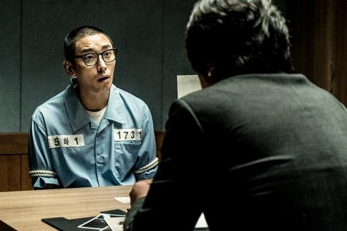 "This snapshot from the film ""Dark Figure of Crime"" was provided by Showbox. (Yonhap)"
