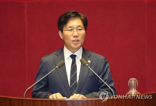 S. Korea to foster innovative energy technologies