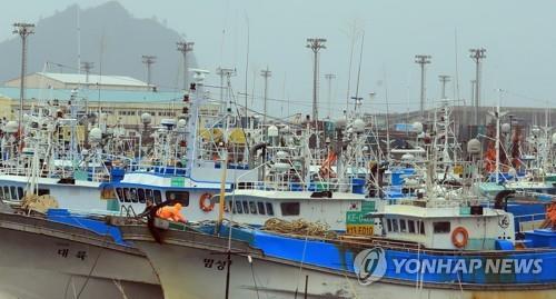LEAD) Korea on alert as typhoon forecast to hit southern