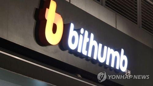 S. Korea's Bithumb eyes U.S. security token exchange - 1