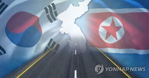 (LEAD) Koreas hold 2nd meeting to discuss joint survey of cross-border roads - 1