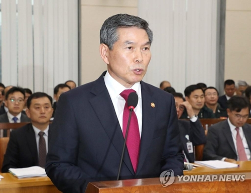 Minister: N. Korea eliminated 636 mines from Panmunjom area
