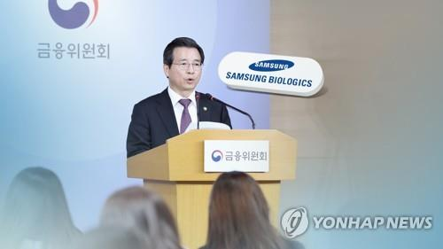 (News Focus) Samsung BioLogics case to affect market, delisting unlikely: experts - 1