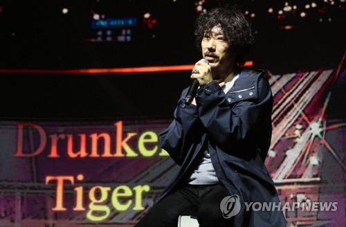 Drunken Tiger's new song featuring RM tops U.S. iTunes' hip-hop chart