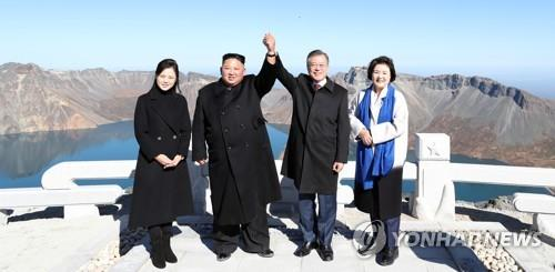 Seoul says N.K. leader's visit this year is still possible