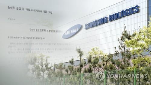 Potential probe into Samsung C&T to be decided by state watchdog: regulator - 2