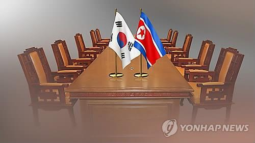 This image, provided by Yonhap News TV, depicts a conference room for talks between the two Koreas. (Yonhap)
