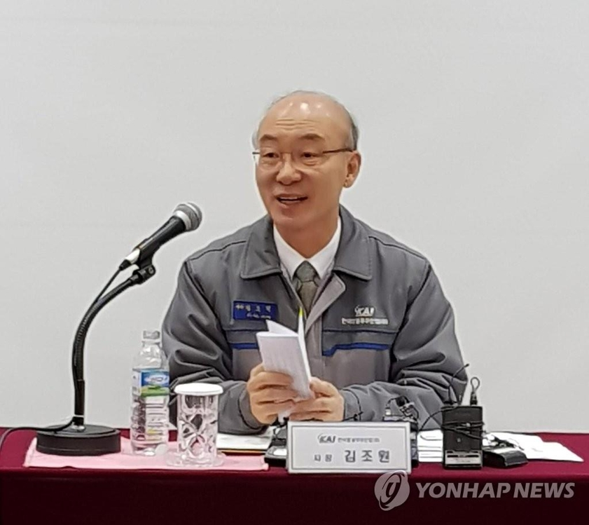 Korea Aerospace Industries (KAI) CEO Kim Jo-won (Yonhap)