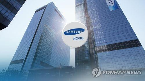 Samsung Electronics world's 4th-largest R&D spender