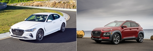Genesis G70, Hyundai Kona shortlisted for 2019 U.S. car of year award