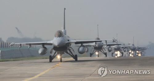 S. Korea to hold Air Force combat drill