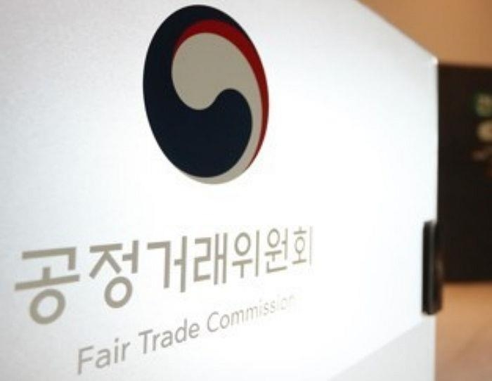 S. Korea to overhaul law on consumer protection in e-commerce