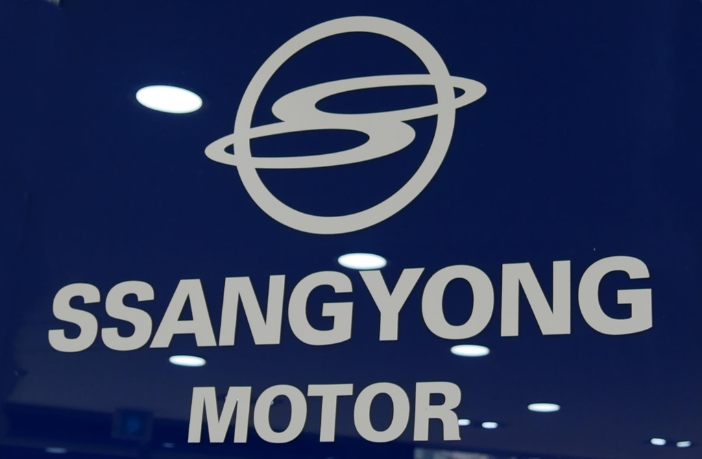 SsangYong Motor's Nov. sales rise 7.8 pct on local sales - 1