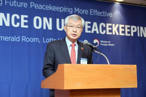 South Korea's Vice Foreign Minister Lee Tae-ho delivers a speech at the opening ceremony of the Seoul Conference on U.N. Peacekeeping on Dec. 3, 2018, in this photo provided by his ministry. (Yonhap)