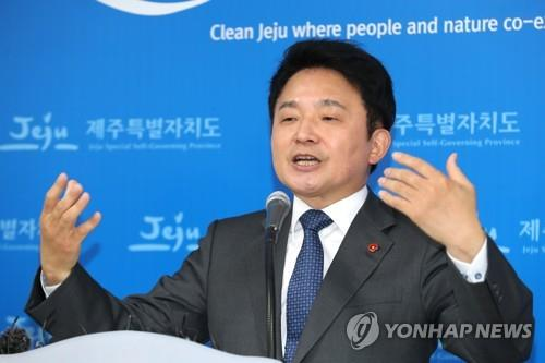 Jeju Gov. Won Hee-ryong announces the conditional approval of the Greenland International Hospital as a for-profit hospital in his office in Jeju on Dec. 5, 2018. (Yonhap)