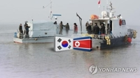 Koreas complete joint survey of Han River estuary