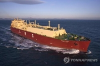 Samsung Heavy bags 211 bln-won deal for LNG carrier