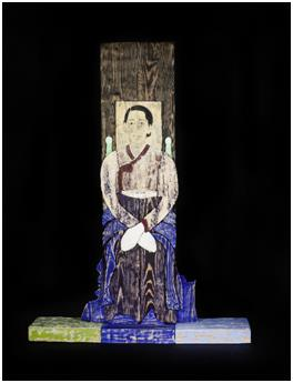 "This photo provided by the Hakgojae Gallery in Seoul is of Yun Suknam's ""Mother III."" (Yonhap)"