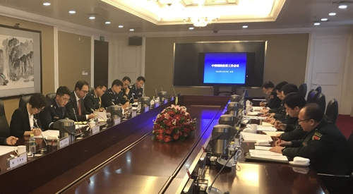 (LEAD) Defense officials of S. Korea, China hold working-level talks over bilateral cooperation