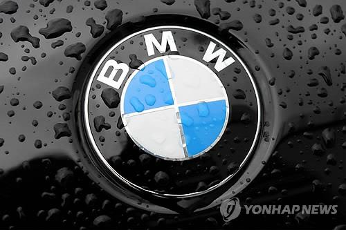 (LEAD) S. Korea fines BMW 11.2 bln won for engine fires - 2