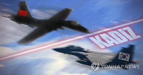 (4th LD) Chinese military plane enters S. Korea's air defense zone