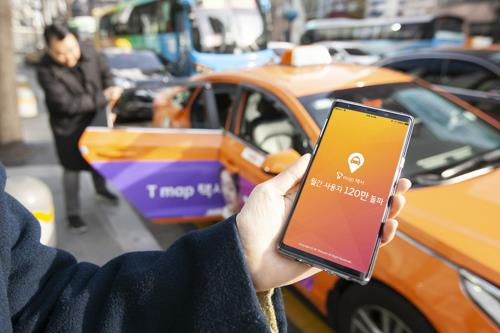 SK Telecom's taxi-hailing app reports 13-fold increase in users in 2 months