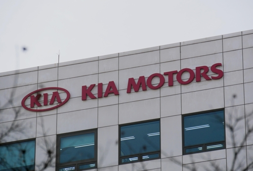 Kia's Dec. sales rise 6.3 pct on improved overseas demand