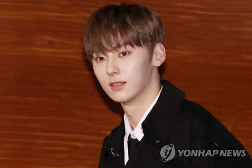 This image shows Wanna One member Hwang Min-hyun. (Yonhap)