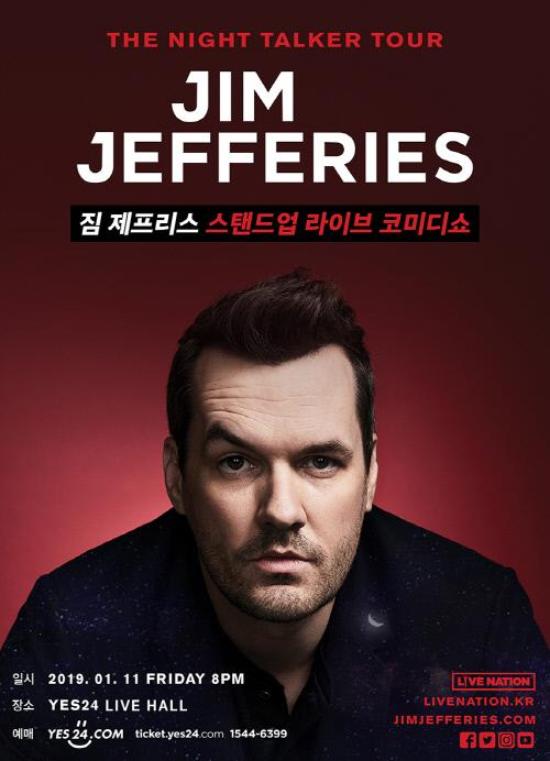 Foreign stand-up comedians to amuse Korean audience