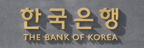 S. Korean households' surplus funds stay flat in Q3