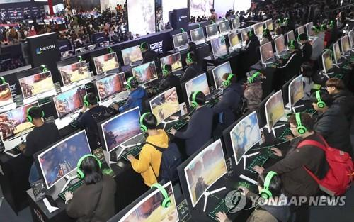 This undated file photo shows the Global Game Exhibition G-Star 2018 under way in Busan. (Yonhap)