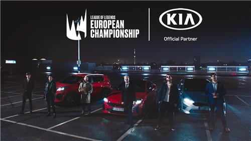 Kia partners with mega hit online game to support European league