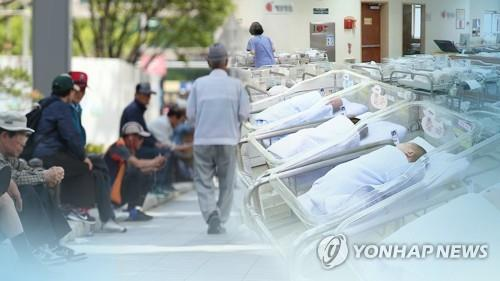 S. Korea's population growth rate drops below 0.1 pct, median age tops 42 - 1