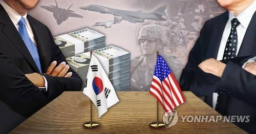 This illustrated image depicts South Korea-U.S. talks on sharing defense costs. (Yonhap)