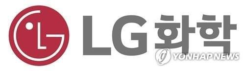 LG Chem world's fastest growing chemical brand: report - 1