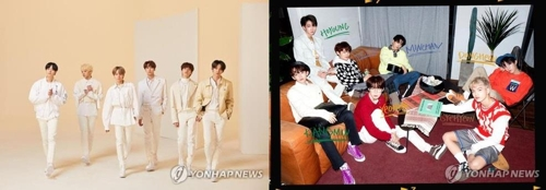 These images provided by RBW and Jellyfish Entertainment show ONEUS (L) and VERIVERY. (Yonhap)