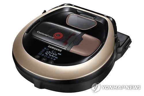 Samsung's POWERbot vacuum cleaner is featured in this photo provided by the company. (Yonhap)