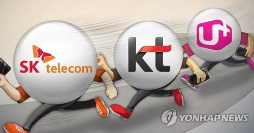 (LEAD) (News Focus) Rise of OTT players spurs media M&As in S. Korea - 1