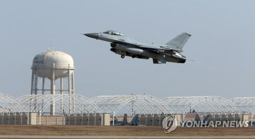 This file photo shows a KF-16 fighter jet. (Yonhap)
