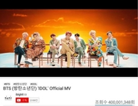 BTS' 'Idol' video tops 400 mln YouTube views