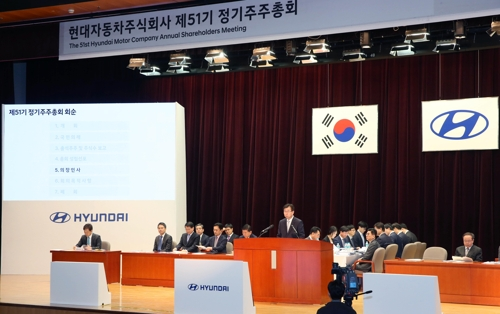 In this photo, taken March 22, 2019, Hyundai Motor President Lee Won-hee delivers his opening speech at the 51st annual shareholder meeting at the carmaker's headquarters in Yangjae, southern Seoul. (Yonhap)