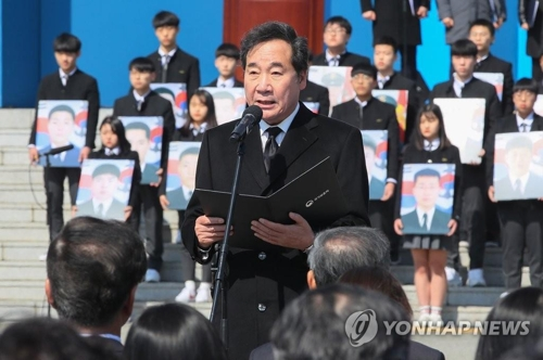 S. Korea honors victims of N. Korean attacks in 2002, 2010