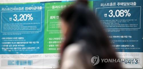 Non-interest earnings make up 12 pct of profits generated by S. Korean banks