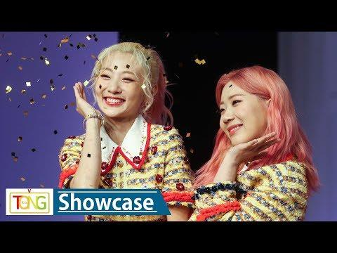 Indie duo Bolbbalgan4, or BOL4, drops new album - 2
