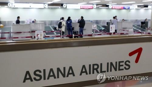 (2nd LD) Financial regulator expresses frustration over Kumho Asiana's self-rescue plan