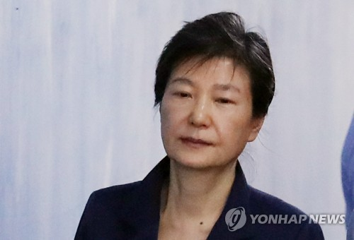Prosecution rejects ex-President Park's plea for suspension of prison sentence